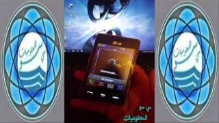 الآن للجزائريين | الحصول على رصيد djezzy مجانا 2016