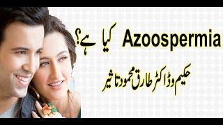 Hakeem Tariq Taseer - 16/04/2019 - Mp3 Download