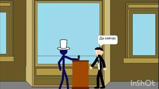 Хакер! 2 часть |Рисуем мультфильмы 2