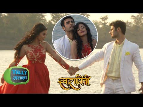 Sanskaar Proposes Swara & They Romantically Dance On Gerua | Swaragini