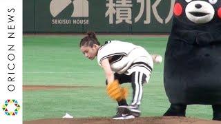今年もノーバン!? 石原さとみの始球式に球場騒然!