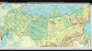 География. 8 класс