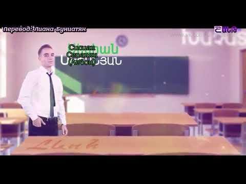 Дневник Элен 121 серия армянский сериал