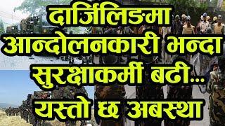 दार्जिलिङमा झन् झन् थपिदै सुरक्षाकर्मी !  आन्दोलन दबाउन यसरी लागी परे सरकार/Gorkhaland