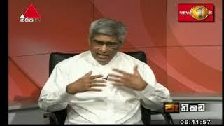 Pathikada Sirasa TV 18th October 2019 Thumbnail