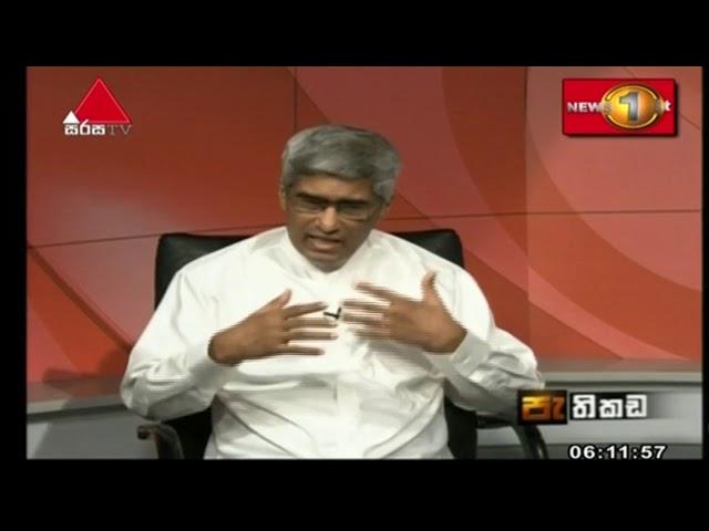 Pathikada Sirasa TV 18th October 2019