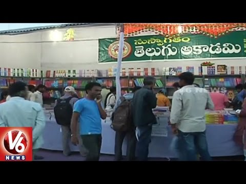 Huge Response For Book Fair Held In Hyderabad | Hyderabad Book Fair 2016 | V6 News