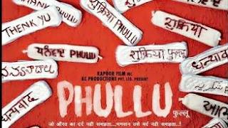Actress Divya Dutta Talk About PHULLU movie