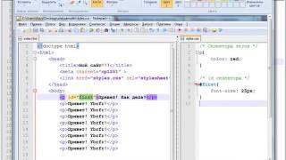 Программирование с нуля от ШП - Школы программирования Урок 9 Часть 1 Курсы программирования python