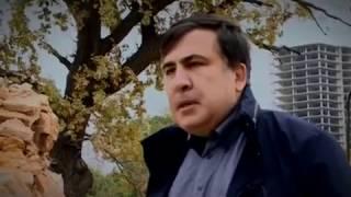 Саакашвили делает себе рекламу даже на развалинах