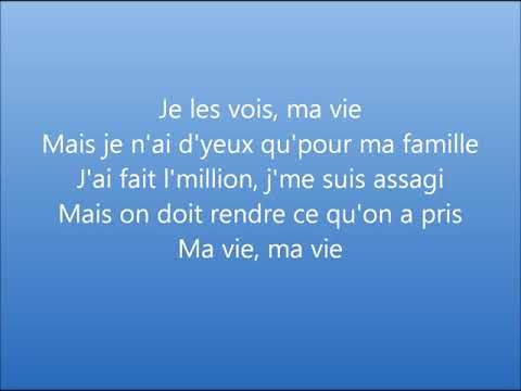 PNL - A l'Ammoniaque (Parole/Lyrics)