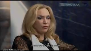 Черно Белое 2 сезон   15 Выпуск