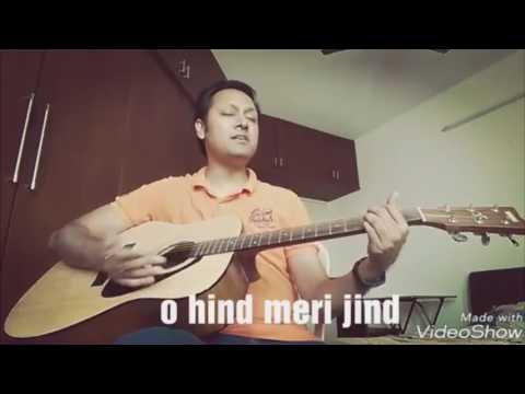 Hind Mere Jind - Guitar Version (Sachin a billion dreams)