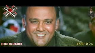 Download lagu Aaj Hamare Dil Mein DJ mix( Hum Aapke Hain Kaun) Salman Khan&Dholi Love JBL DJ S.F West Bengal
