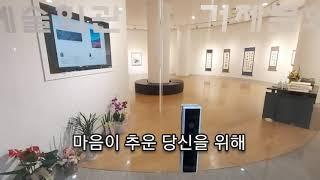 따스한 예술작품이 당신을 품어줍니다   한국미술협회 거…