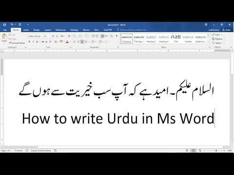how to write urdu in Ms Word and Microsfot Office