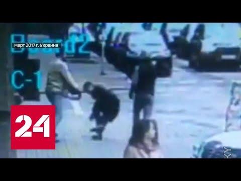 Один из участников перестрелки в Харькове подорвал себя гранатой - Россия 24