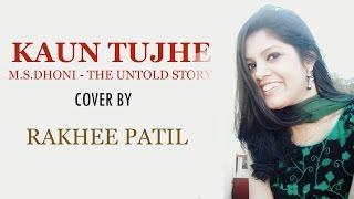 Kaun Tujhe - M. S. Dhoni - The Untold Story (Palak Muchhal) - Cover by Rakhi Patil