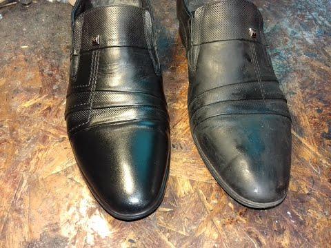 Как придать блеск обуви в домашних условиях