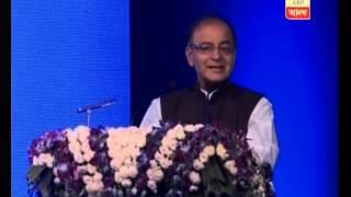 Arun Jiatley says, industrial scenario in Bengal is not good