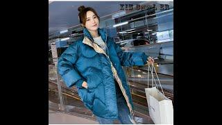 Женская куртка кокон на белом утином пуху свободная синяя или черная в корейском стиле осень зима