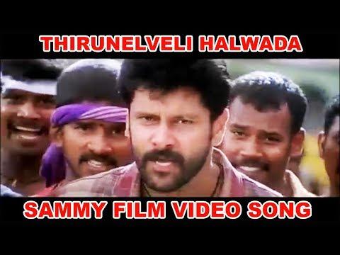 Thirunelveli Halwada Song | Saamy | Vikram, Trisha | Na. Muthukumar | Palakkad Sriram | HD