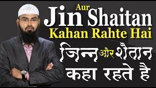 Jin Aur Shaitan Kahan Rahte Hai By Adv. Faiz Syed