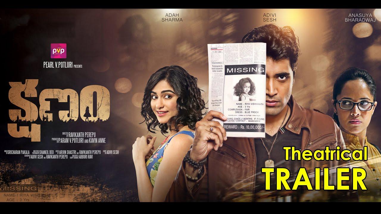 telugu 2016 movies download 720p