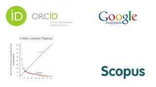видео Поиск статей Журнала по критериям и параметрам