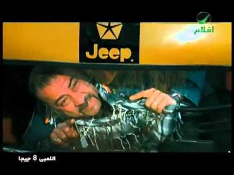 فيلم اللمبى 8 جيجا - محمد سعد و مى عز الدين