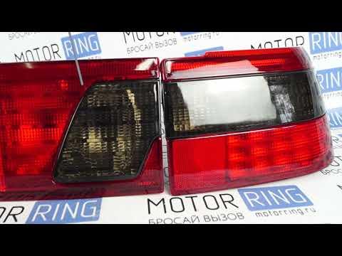 Светодиодные фонари клюшки на ВАЗ 2110   MotoRRing.ru