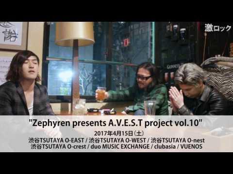 Zephyren代表GEN氏×MY FIRST STORY