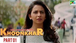 Jaya Janaki Nayaka KHOONKHAR | Part 1 | Full Dubbed Movie | Bellamkonda Sreenivas, Rakul Preet Singh