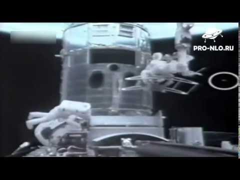 Нарезка видео НЛО от Nasa
