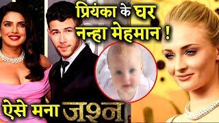 Good News Arrives At Priyanka Chopra-Nick Jonas House; Sofia Turner Jonas Gave Birth To A Baby Girl