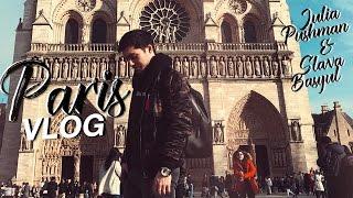 VLOG PARIS || Заблудились в метро | Нотр-Дам де Пари