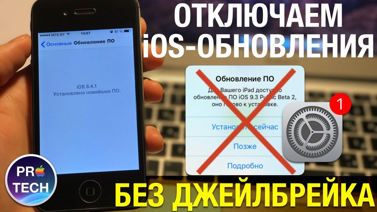 1с отключить сообщения об обновлении 1с веб сервис лицензия