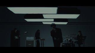 雨のパレード - Change your mind (Official Music Video)