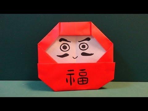 簡単 折り紙 お正月の折り紙 : recruit-box.net