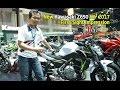 VLOG : Review Fisik Kawasaki Z650 MY 2017
