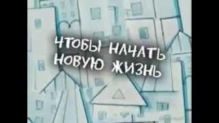 """Трейлер советского мультика """"В стране невыученных уроков"""""""
