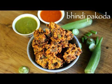 Bhindi Pakora Recipe - Okra Fritters Recipe - Bende Gatti Baje Recipe