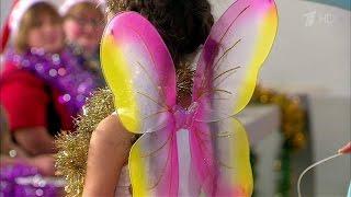Жить здорово!Нарядное платье для девочки своими руками.(25.12.2015)(Все девочки в Новый год мечтают превратиться в сказочных принцесс или фей. Вы можете помочь своей дочке..., 2015-12-25T16:00:01.000Z)