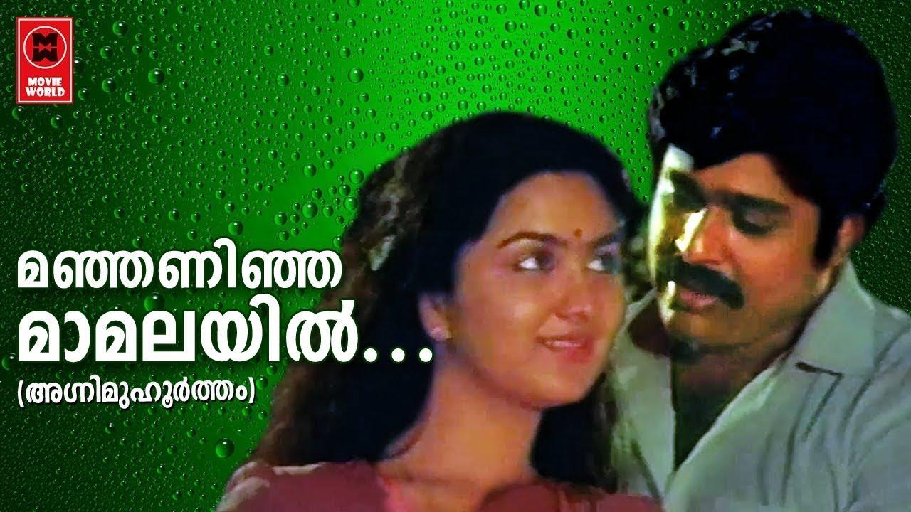 Manjaninja Mamalayil - Agnimuhurtham(1987) | Unnimenon | K.S Chithra | Balu Kiriyath | S.P Venkidesh