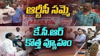 Inside on Latest Politics | Full Episode (30-10-2019) | ABN Telugu