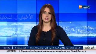 Regardez, Watch Ennahar tv en direct, live, Algérie تلفزة النّهار الجزائرية على الهواء و المباش3