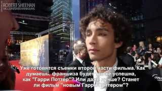 ROBERT SHEEHAN Interview CITY OF BONES Europa Premiere Berlin (russian subtitles)