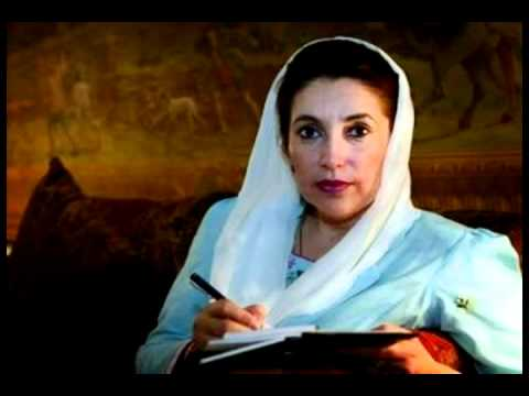 Benazir bhutto hot amusing piece