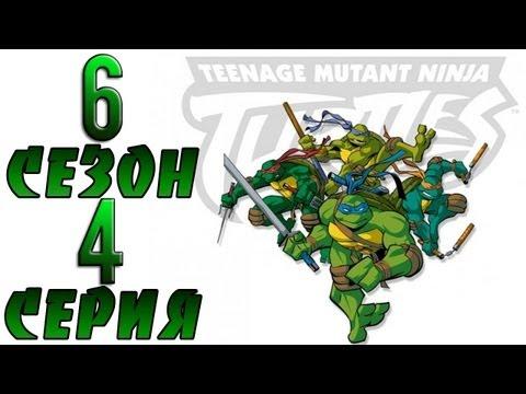 Скачать игру TMNT Черепашки Ниндзя 2007 Рус Action