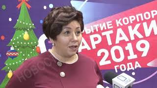 1883 выпуск Новости ТНТ Березники 17 декабря 2019